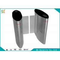 Wholesale Metro 1.2 Miles 304 Stainless Steel Speed Gates  Pedestrian Turnstile from china suppliers