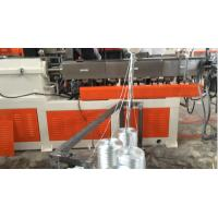 Wholesale Glass Fiber Reingorced Twin Screw Compounding Extruder With 200-300kg/H from china suppliers