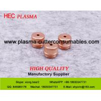 Buy cheap Pasma Cutting Shield 9-8245/9-8238/9-8239/9-8236/9-8256/9-8258 For CutMaster from wholesalers