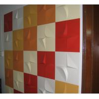 Wholesale Plant Fiber 3D MDF Wall Panels Home Decor Upholstery Moisture proof and Durable from china suppliers