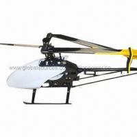 China 500 Carbon Fiber Helicopter Kit with 4 x Servos and Gyro on sale
