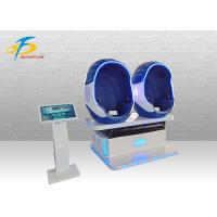 Wholesale Double Seats Vr Pod Cinema Machine With Fiberglass & Leather Material from china suppliers