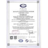 Weifang Baile Sanitary Ware Co., Ltd. Certifications