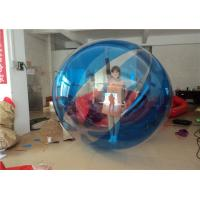 China Giant PVC Inflatable Toys Big Clear Colorful Inflatable Walking Water Ball on sale