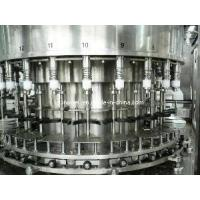 Wholesale TGX40-40-8 Rotary 3-in-1 Water Filling Machine from china suppliers