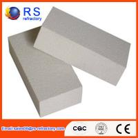 Buy cheap Mullite Insulation Furnace High Temperature Refractory Bricks White Color Square Size from Wholesalers