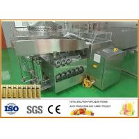 3000 Bottles Of 50Ml Anthocyanin Concentrate Oral Liquid Production Line Per Hour for sale