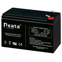 Buy cheap AGM/VRLA/SMF Alarm and Security Devices Battery(12v6.5ah) from wholesalers