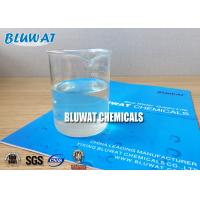 Buy cheap Colorless liquid Waste Water Decoloring Agent / COD Reducing Treatment Chemicals from Wholesalers