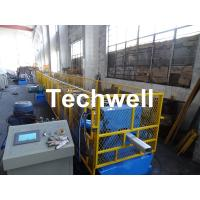 Wholesale Steel Rainwater Square Downspout Roll Forming Machine for Metal Rainspout Profile from china suppliers