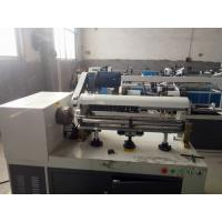 China Industry Paper Tube Cutting Machine Spiral Paper Can Core Pipe Tube Cutting Slitting Slitter Cutter on sale