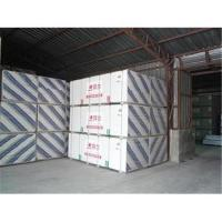 Wholesale Standard gypsum board from china suppliers