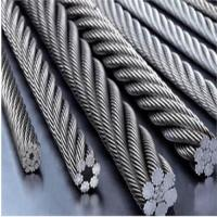 China high quality galvanized/ungalvanized steel wire rope 6*19+FC 6*19+IWR on sale