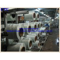 Wholesale Fiberglass PP Roving for Plastics from china suppliers