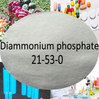 Wholesale diammonium phosphate manufacturing process mushrooms mead need to be watered in organic compound from china suppliers