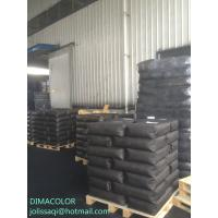 China CARBON BLACK 610((DEGUSSA) FW200)  black color use or  PAINT, INK , PLASTIC on sale
