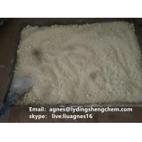 Wholesale 99% min Purity Research Chemicals Cannabinoids PY Powder Cas 1715016-75-32 from china suppliers