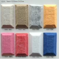Wholesale Soundproof PET Wall Polyester Felt Fabric , Polyester Fiber Acoustic Panel from china suppliers