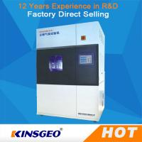 Wholesale Air Cooled Textile Testing Equipment Fabric Inspection Machine KJ-C035 from china suppliers
