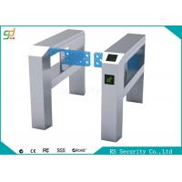 Wholesale Automatic Dual Supermarkets Swing Gate For Supermarket Bus Station And Airport from china suppliers