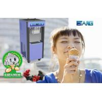 Quality Automatic Producing Yogurt Ice Cream Machine and Auto Cleaning for sale