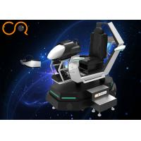 Wholesale VR Riding 4d Race Simulator 360 Degree Rotation With Imitation Drive System from china suppliers
