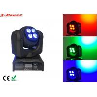 Wholesale Double Face 4*10W Wash with 1*10W Beam LED Moving Head Light   X-87A from china suppliers
