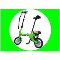 Quality Fashion Smart Portable Folding Bicycle / 12 Inch Folding Bike For City Travel for sale