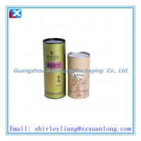 Wholesale colourful paper can for tea from china suppliers