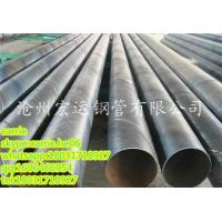 Buy cheap spiral welded pipe welded steel pipe welded pipe from wholesalers