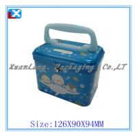 Wholesale coin tin box for children from china suppliers