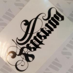 Wholesale Custom gold tattoo, flash tattoo, metallic tattoo from china suppliers