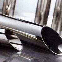 Wholesale stainless steel tube/ duplex pipe UNS S31803/S32205/S32750/S32760 from china suppliers