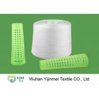 Wholesale 20S/2 High Tenacity TFO Technics Virgin Bright 100 Polyester Yarn for Sewing from china suppliers