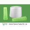 Buy cheap 20S/2 Premium 100 Polyester Yarn High Tenacity TFO Technics Virgin Bright from wholesalers