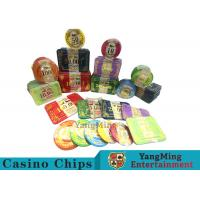 Wholesale Acrylic Plastic Deluxe Poker Set For 5 - 8 Players With 50 / 100mm Diameter from china suppliers