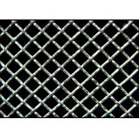 Wholesale Construction Aluminum Woven Decorative Wire Mesh Double Crimped  0.1 - 3 Mm Aperture from china suppliers