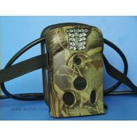 Buy cheap Ltl acorn trail stealth cameras from wholesalers