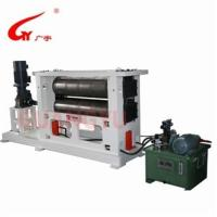 China Paper Embossing Machine on sale