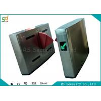 Quality Passageway Double Wing Flap Barrier Gate Automatic Security Tursntile for sale