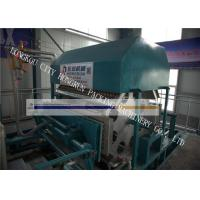 Wholesale 220V / 60 HZ Waste Paper Egg Crate Making Machine Low Noise For Commodity / Food from china suppliers