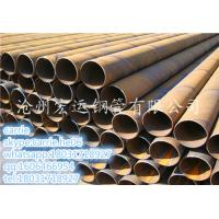 Buy cheap Contruction Materials/ DIN EN API 5L SSAW/HSAW High Strength Spiral Welded Steel Pipe/Tube for Oil and Gas from wholesalers