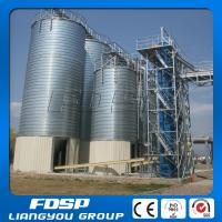 Wholesale Grain Storage Paddy Rice Silo from china suppliers