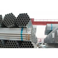 Buy cheap Welded Galvanized Pipe For Fence from wholesalers