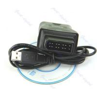 Wholesale china OEM For Nissan Consult OBD 14pin to USB Diagnostic Tool from china suppliers