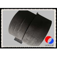 Wholesale Soft Graphite Felt Rayon Based Fiber Mat Volume Density 0.08-0.12g/cm3 Felt from china suppliers