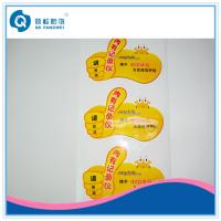 Wholesale Glossy Paper Product Label Printing ,  Labels Stickers Printing Factory from china suppliers