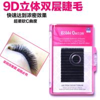 Wholesale Double Layer 0.7 Faux Mink Eyelash Extensions , Soft 3D Individual Lashes from china suppliers