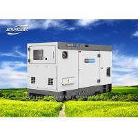 50Hz Industrial Diesel Generators 3 Phase 12kw / 15kva Vertical Type for sale