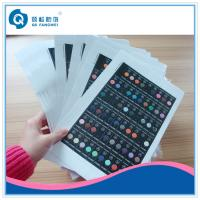 Quality Custom PE Printing Self Adhesive Labels For Nail Polish Glass Bottle for sale